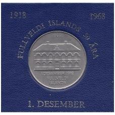 ISLANDIJA 50 KRONUR 1968 KM # 16 UNC 50 m. ISLANDIJOS NEPRIKLAUSOMYBEI