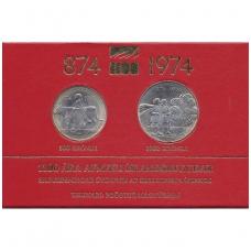 ISLANDIJA 500 IR 1000 KRONUR 1974 KM # 20 - 21 UNC