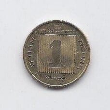 IZRAELIS 1 AGORA 1986 - 1991 KM # 171 AU