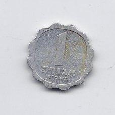 IZRAELIS 1 AGORAH 1960 - 1980 KM # 24.1 VF
