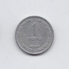 IZRAELIS 1 PRUTA 1949 KM # 9 VF