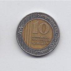 IZRAELIS 10 NEW SHEQEL 1995 - 2020 KM # 270 VF