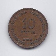 IZRAELIS 10 PRUTA 1949 KM # 11 VF