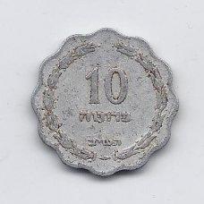 IZRAELIS 10 PRUTA 1952 KM # 17 F