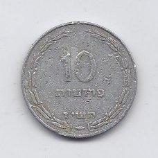 IZRAELIS 10 PRUTA 1957 KM # 20 F