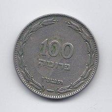 IZRAELIS 100 PRUTA 1955 KM # 14 VF