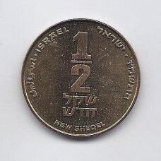 IZRAELIS 1/2 NEW SHEQEL 1986 KM # 167 AU ROTHSCHILD