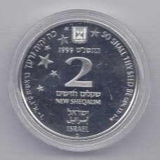 IZRAELIS 2 NEW SEQALIM 1999 KM # 334 PROOF Abraomas