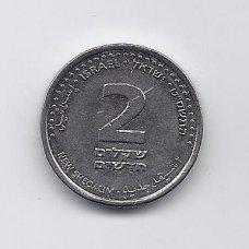 IZRAELIS 2 NEW SHEQEL 2008 - 2020 KM # 433 XF