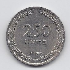 IZRAELIS 250 PRUTA 1949 KM # 15 XF