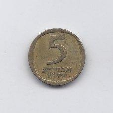 IZRAELIS 5 AGOROT 1960-1977 KM # 25 VF