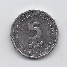 IZRAELIS 5 NEW SHEQEL 1990 KM # 208 VF/XF LEVI ESHKOL