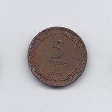IZRAELIS 5 PRUTA 1949 KM # 10 VF