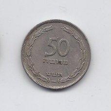 IZRAELIS 50 PRUTA 1949 KM # 13.1 VF