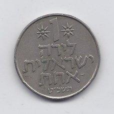 IZREALIS 1 LIRAH 1967 - 1980 KM # 47.1 VF