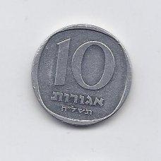 IZRAELIS 10 AGOROT 1977 - 1980 KM # 26b XF