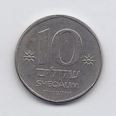 IZREALIS 10 SHEQALIM 1982 - 1985 KM # 119 XF