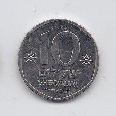 IZREALIS 10 SHEQALIM 1984 KM # 137 AU T. HERZL