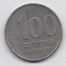 IZREALIS 100 SHEQALIM 1984 - 1985 KM # 143 VF