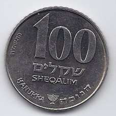 IZREALIS 100 SHEQALIM 1984 KM # 146 AU CHANUKA