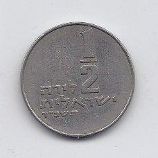IZRAELIS 1/2 LIRAH 1963 - 1979 KM # 36.1 VF