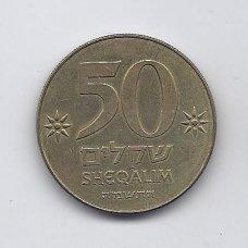 IZREALIS 50 SHEQALIM 1985 KM # 147 XF/AU D. B. GUIRION