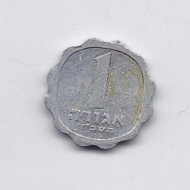 IZRAELIS 1 AGORAH 1960-1980 KM # 24.1 VF