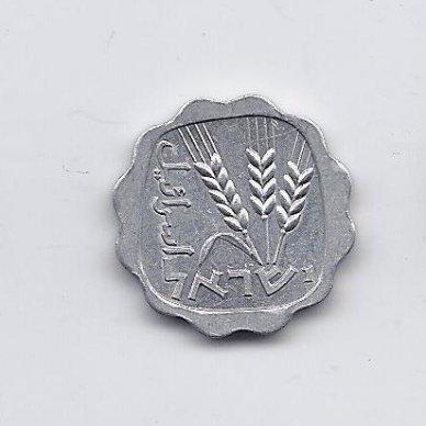 IZRAELIS 1 AGORAH 1960-1980 KM # 24.1 VF 2