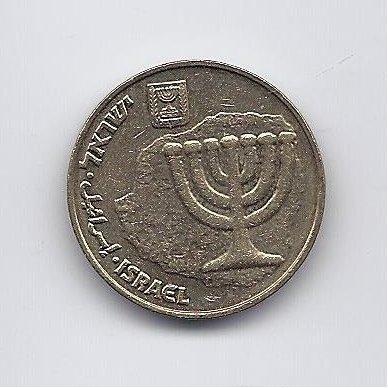 IZRAELIS 10 AGOROT 1985 - 2017 KM # 158 AU 2