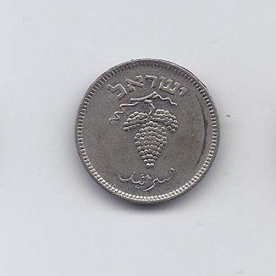 IZRAELIS 25 PRUTA 1954 KM # 12a VF 2