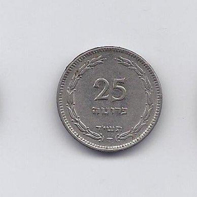 IZRAELIS 25 PRUTA 1954 KM # 12a VF