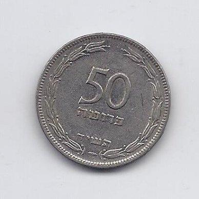 IZRAELIS 50 PRUTA 1954 KM # 13.2a XF
