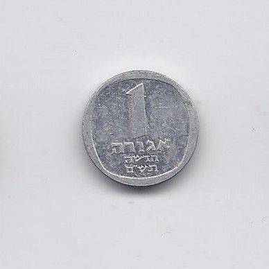 IZREALIS 1 NEW AGORAH 1980 - 1982 KM # 106 XF