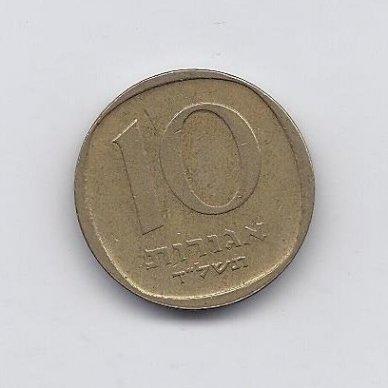 IZREALIS 10 AGOROT 1960 - 1977 KM # 26 XF
