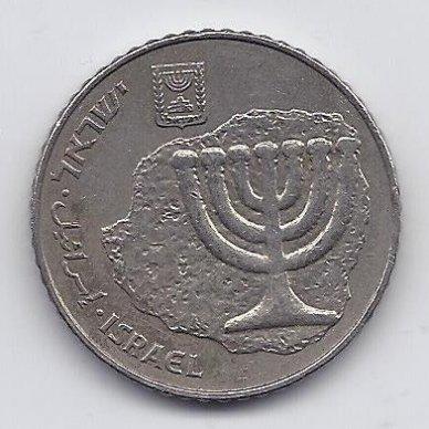 IZREALIS 100 SHEQALIM 1984 - 1985 KM # 143 VF 2