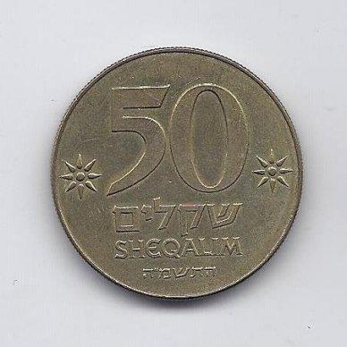 IZREALIS 50 SHEQALIM 1985 KM # 147 AU D. B. GUIRION