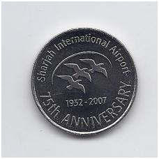 JAE 1 DIRHAM 2007 KM # 76 UNC ŠARDŽOS ORO UOSTAS