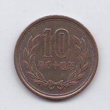 JAPONIJA 10 YEN 2002 Y # 97 VF