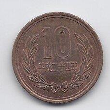 JAPONIJA 10 YEN 2012 Y # 97 VF