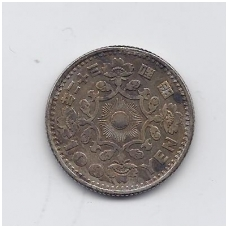 JAPONIJA 100 YEN 1957 Y # 77 VF
