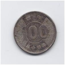 JAPONIJA 100 YEN 1959 Y # 78 VF