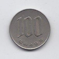 JAPONIJA 100 YEN 1974 Y # 82 VF