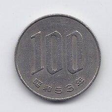 JAPONIJA 100 YEN 1978 Y # 82 VF