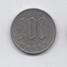 JAPONIJA 100 YEN 1980 Y # 82 VF