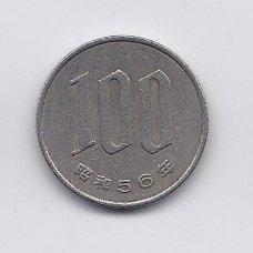 JAPONIJA 100 YEN 1981 Y # 82 VF