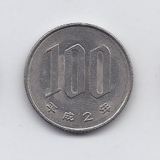 JAPONIJA 100 YEN 1990 Y # 98.2 VF
