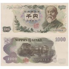 JAPONIJA 1000 YEN 1963 ND P # 96d UNC