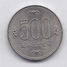 JAPONIJA 500 YEN 1982 Y # 87 XF