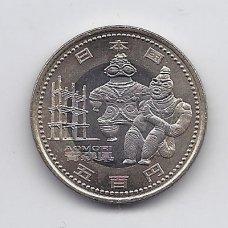 JAPONIJA 500 YEN 2010 Y # 167 UNC AOMORI