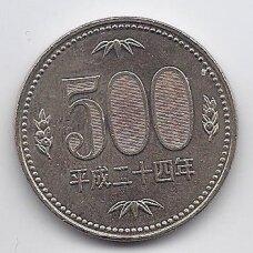 JAPONIJA 500 YEN 2012 Y # 125 XF